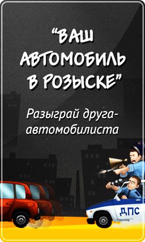 Голосовое поздравление в днепропетровске